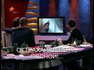 ПрожПерХил Тиль Швайгер озвучка советской эротики)