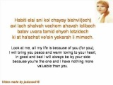 Zehava Ben Ofer Levi Sa'eni Itcha with English Lyrics
