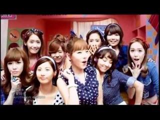 [M/V] Girls Generation (SNSD) - Gee ♥ (Japanese Version) HQ