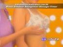 BREAST ENHANCER Enlargement Massager Firmer Muscle Part 1