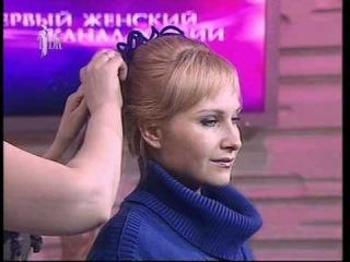 причёски - стилист Оксана Бреусова канал ТДК