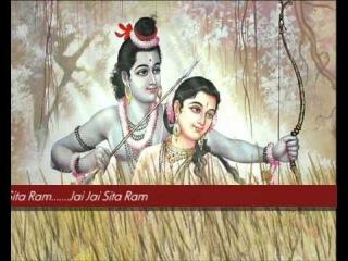 Shri Ram Jai Ram Jai Jai Ram (Timeless)