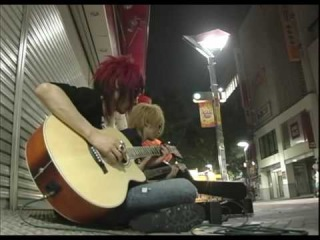 Jun & Iori - Ore no Shio