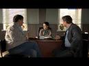 Тайны следствия. Сезон 10. Фильм 8. Любовь к деньгам с первого взгляда. 2 часть