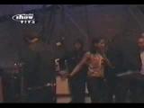 Oasis - 1. Fuckin' in The Bushes (Rock in Rio 2001)