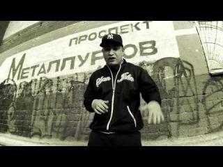 Капа feat. Картель - Город ( Самара)