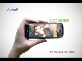 Samsung Anycall T OMNIA II TVC in Korea - Main Version