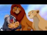 Король Лев 2 - Он живет в тебе