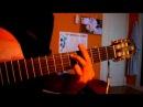 Fuera ella Alejandro Sanz Cover Acoustic