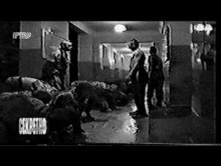 Дедовщина в армии духов гасят жостко (жесть епти нах) 1/3
