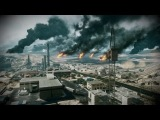 Battlefield 3 - Геймплей мультиплеера, карты.