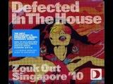 1. Yasmeen Sulieman - Gone Blaze - I Remember House