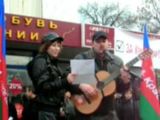 Альтернативный гимн Краснодара = Титов-Е,Иванова-О,сам-муз-видео = РФ,-2011