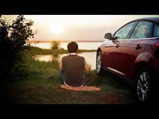 Смешная реклама Форд Фокус 3 (ХОЧУ ЭТУ МАШИНУ!!!)