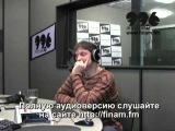 Русский рок в лицах группа