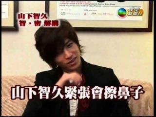 Tomohisa Yamashita Interview(No Subs)