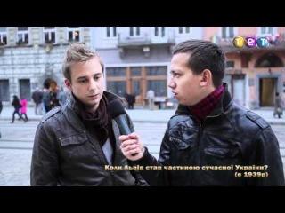 Дурнев+1[антирепортаж]: К Доске! (из Львова)
