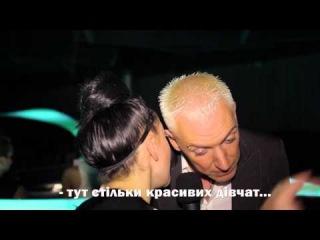 Дурнев+1[антирепортаж]: Даша Ши и Scooter
