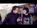 Дурнев+1[антирепортаж]: Тату фест во Львове