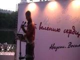 Алексей Воробьев: Акция памяти погибших  в Южной Осетии ( Цхинвале ) Москва 07.08.2011