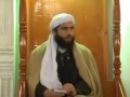 Mujibur Rahman ansari AQSAM GONAH 1الحاج قاری مجیب الرحمن انصاری