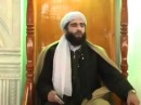Mujibur Rahman ansari AQSAM GONAH 5 الحاج قاری مجیب الرحمن انصاری