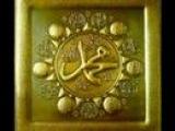 Ehab Tawfiq ILa Rasul Allah