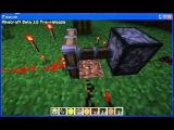 Дюп вещей в minecraft 1.8 Pre-release #2