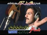 Pashto new song by Zaman zaheer  yarana yarana by jahangire