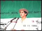 Meaningful Pashto Poetry - Emal Stori - Pashtoons United Day - Afghani Moshaira