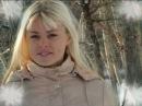 Рекламная отбивка(ТРК Диалог - г.Усть-Кут)