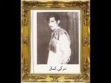 PART KK 1 OF 18 DAMSAZ MARWAT SONGS 1982 DASTAN/Lyrics Dilsoz Marwat & Sarkey Kamaal