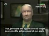 сетевые войны Iranian Propaganda Piece Featuring John McCain Gene Sharp