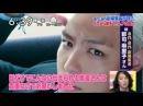 T.O.P on Zoom In Saturday NTV TV Japan