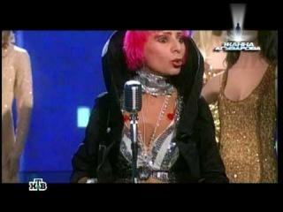 Жанна Агузарова - Королева красоты 2010 (вживую)
