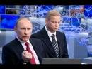 Путин о Деникине и нераздельности