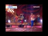 Потап и Настя Каменских - концерт «9 Мая». Настя в купальнике. Позор на всю Украину