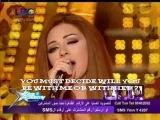 Myriam Faris sings