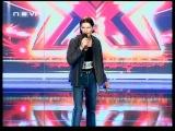 X Factor Bulgaria Awful English - Bon Jovi - It's my wife!