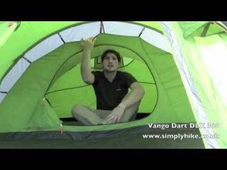 Небольшая кемпинговая палатка