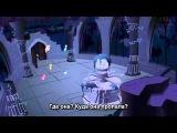 My Little Pony: Friendship is Magic - 1 сезон 2 серия (Русские субтитры)