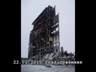 Дарьял-У упала , обрушение , балхаш-9