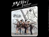 2PM Taecyeon Nichkhun - My Valentine DREAM HIGH OST