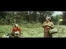 Байка (1987) - 1/8