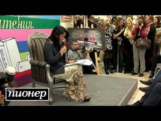 Пионерские чтения - 12. Февраль 2011. Тина Канделаки о редком для женщин виде зависти.