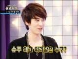 110228 Super Junior Foresight Ep 13 preview (MCs Kyuhyun Leeteuk Eunhyuk Yesung) в Корее-самые красивые парни.