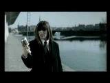 Eskobar Ft. Emma Daumas - You Got Me