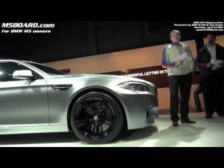 BMW официально представила новый спортивный седан M5
