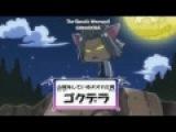 Monster Tamer Tsuna  (6/17)