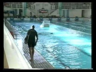 бассейн СКА 2002